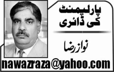 پرویز رشید نے سیاسی سوجھ بوجھ سے طوفان کے سامنے بند باندھ دیا