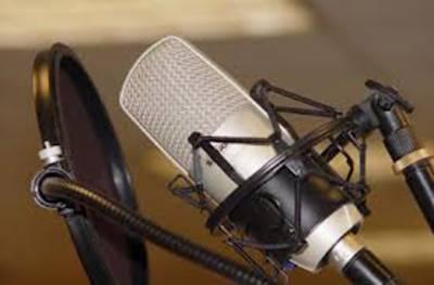 ریڈیو پاکستان زمبابوے کرکٹ سیریز پر کمنٹری نشر کرے گا