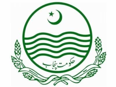حکومت پنجاب نے ایپکا کے بیشتر مطالبات تسلیم کرتے ہوئے سفارشات طلب کر لیں