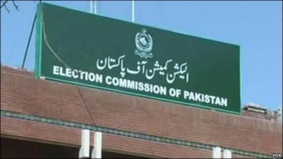 الیکشن کمشن کو بتا دیا تھا 15 روز میں بیلٹ پیپرز نہیں چھاپ سکتے' تین' چار دن اضافی مانگے