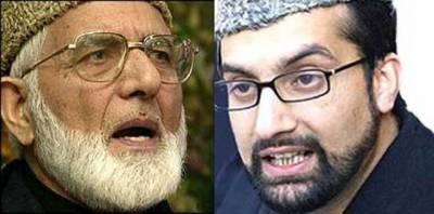 بھارت کیساتھ ہمارا مستقبل تاریک، مزاحمت انتہائی ضروری ہے: علی گیلانی: ریاست کی مسلم شناخت کمزور نہیں ہونے دینگے: میر واعظ