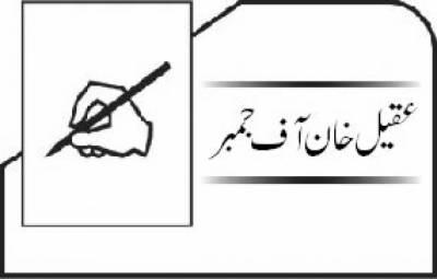 ''28مئی ''پاکستان کانیا جنم