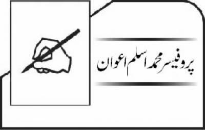 مسلم لیگ (ن) کیلئے سلامتی کا راستہ