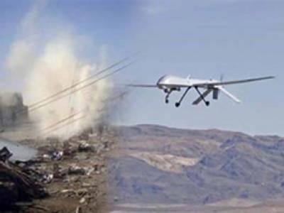 شمالی وزیرستان : افغان طالبان کے ٹھکانے پر ڈرون حملہ' 11 دہشت گرد ہلاک' متعدد زخمی