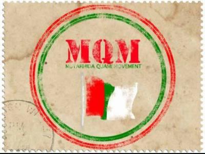 متحدہ نے سندھ کا 668 ارب کا شیڈو بجٹ پیش کردیا، بلدیاتی الیکشن کیلئے رقم مختص