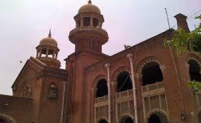 لاہور ہائیکورٹ میں10 نئے ججز کی تعیناتی کا نوٹیفکیشن جاری،کل حلف اٹھائیں گے