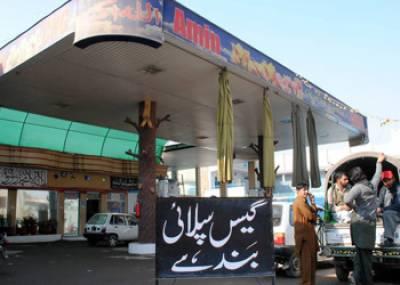 پنجاب میں سی این جی سٹیشنز بند 14 جون سے 10 روز کیلئے پھر کھلیں گے