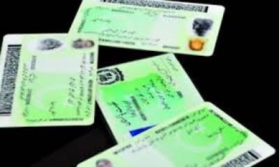 حکومت نے قومی شناختی کارڈ نمبر کو نیشنل ٹیکس نمبر قرار دینے کی تجویز پر عملدرآمد موخر کردیا