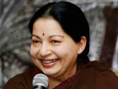 تامل ناڈو کی وزیراعلیٰ جے للیتا نے 117.13 کروڑ کے اثاثے ظاہر کردیئے