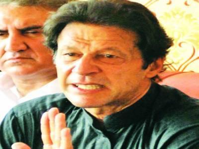 سیاسی جماعتیں لکھ کر دیں، خیبر پی کے میں دوبارہ الیکشن کرانے کو تیار ہیں مگر وہ ایسا نہیں کریں گی: عمران خان