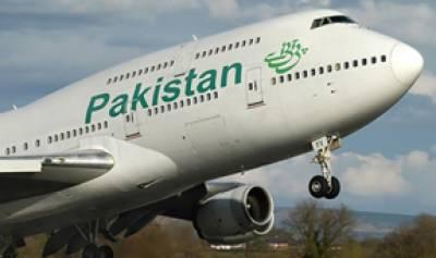 مسافروں کی کمی،پی آئی اے کی کئی پروازیں منسوخ،لیز پر لیا گیا ایک اور طیارہ پاکستان پہنچ گیا