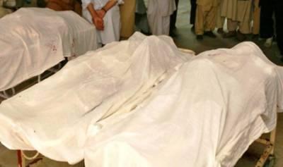 فیصل آباد : غربت سے تنگ آ کر سنگدل باپ نے تین بیٹیوں کا گلا دبا کر موت کے گھاٹ اتار دیا