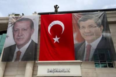 ترکی: اردگان کی جماعت پارلیمانی اکثریت کھو بیٹھی، 42فیصد ووٹ حاصل کئے