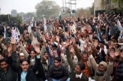 میانمار میں مسلمانوں پر مظالم کیخلاف لاہور سمیت کئی شہروں میں مظاہرے