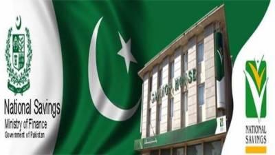 200 روپے کے بانڈز کی قرعہ اندازی 15 جون کو ہوگی