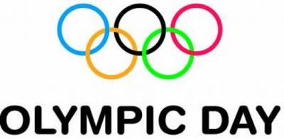 پاکستان میں اولمپک ڈے منایا گیا