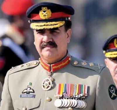 جنرل راحیل شریف نے زندگی کی 59 بہاریں دیکھ لیں