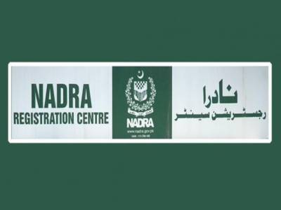نادرا کی پی پی 100 گوجرانوالہ کے ضمنی الیکشن میں بائیومیٹرک سسٹم دینے سے معذرت