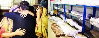 24 گھنٹوں کے دوران: کراچی میں گرمی اور حبس نے170 افراد کی جان لے لی ، لوڈ شیڈنگ بڑھ گئی، مظاہرے جاری