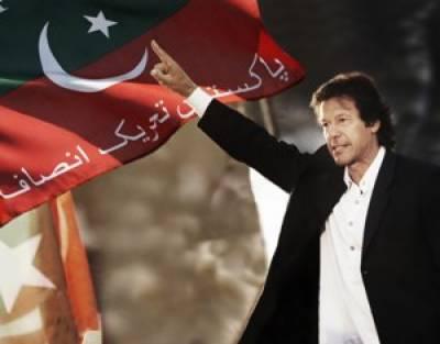 تحریک انصاف کا پنجاب سمیت چاروں صوبوں میں پارٹی انتخابات کرانے کا فیصلہ