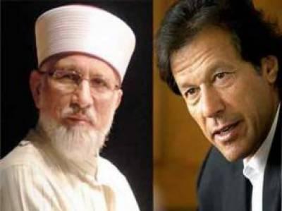 عمران خان اور طاہر القادری کےدرمیان لندن میں ملاقات کا امکان