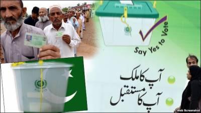 بلدیاتی انتخابات میں 6کے بجائے 2 بیلٹ پیپرز'پنجاب حکومت کی الیکشن کمشن کو تجویز