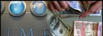 آئی ایم ایف کے ایگزیکٹو بورڈ کا اجلاس26 جون کو واشنگٹن میں طلب، پاکستان کیلئے 55 کروڑ ڈالر قسط کی منظوری دی جائیگی