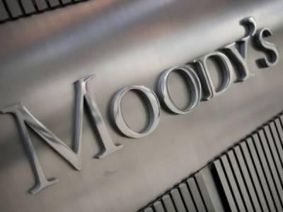 موڈیز نے پاکستان کے بینکنگ سیکٹر کی ریٹنگ بڑھاکر بی تھری کر دی