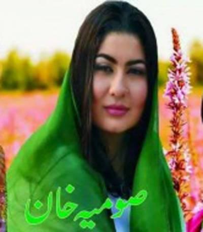 گلوکارہ صومیہ خان کی نعتوں کی ویڈیو ریکارڈنگ مکمل