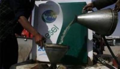 ایرانی ڈیزل' پٹرول کی سمگلنگ جاری' چھاپے، 26 ہزار لٹر برآمد