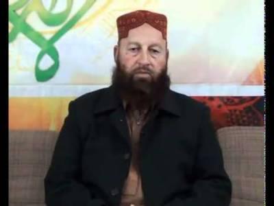 دہشتگردی کے حوالے سے امریکہ کی رپورٹ من گھڑت ہے، جماعت اسلامی پنجاب