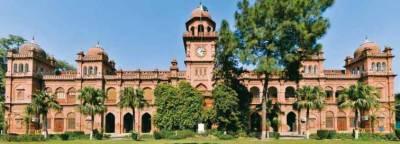 پنجاب یونیورسٹی کےامتحانات کی ڈیٹ شیٹ جاری