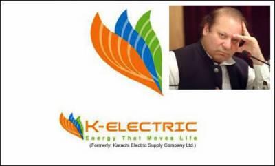 وزیراعظم کی زیرصدارت کابینہ کی توانائی کمیٹی کا اجلاس' بجلی پیداوار : کے الیکٹرک کے پوری صلاحیت استعمال نہ کرنے پر اظہار تشویش