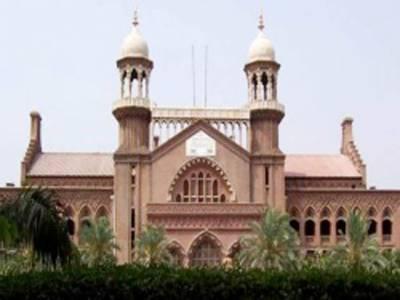 نابینا افراد سے معاہدہ مسترد، پنجاب حکومت 3 ماہ میں تمام خالی اسامیاں پر کرے: ہائیکورٹ