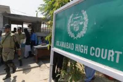 نجانے کیوں سی آئی اے کا نام سن کر حکومت پر لرزہ طاری اور وہ الٹ کام کرنے لگتی ہے : اسلام آباد ہائیکورٹ