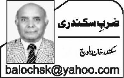 پاکستان روس۔سمٹتے فاصلے