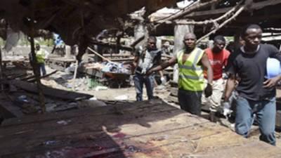 نائیجیریا: بوکوحرام کے حملے ' 5 افراد ہلاک' 15 شدت پسند مارے گئے