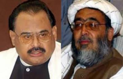 """بی بی سی کی رپورٹ نے الطاف بھائی کو""""بھائی لوگ"""" بنا دیا: حافظ حسین احمد"""