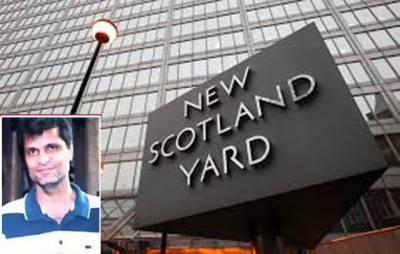 عمران فاروق کیس، سکاٹ لینڈ یارڈ کے 2افسر آج معظم سے تفتیش کیلئے آئیں گے: قتل کی ہدایات لندن سے ملیں: خالد شمیم کا انکشاف