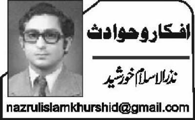 محترمہ فاطمہ جناح کا تپ دق کیخلاف جہاد
