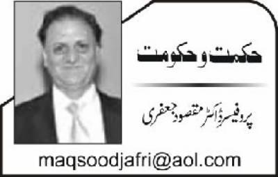 مروت حسین عالمگیر ہے مردان غازی کا
