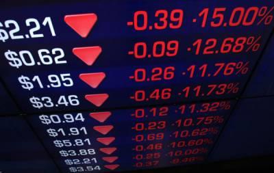 لاہور سٹاک مارکیٹ مندے کا شکار' کراچی میں ملا جلا رجحان' تجارتی حجم 10 ارب 85 کروڑ روپے رہا