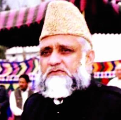 مجاہد اول سابق صدر آزادکشمیر عبدالقیوم خان طویل علالت کے بعد انتقال کر گئے