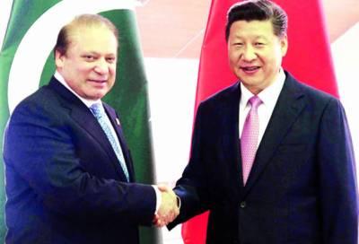 روس سے دفاع اور توانائی شعبوں میں بہتر تعلقات چاہتے ہیں' پاکستان: شنگھائی تعاون تنظیم کی رکنیت مل گئی