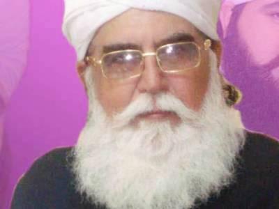 حضرت علیؓ کی زندگی ایثار، قربانی اور خوش اخلاقی کی عمدہ مثال ہے: پیر کبیر علی شاہ