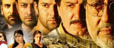 عید پر 5 فلموں کی ریلیز کا اعلان