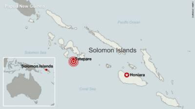 جزیرہ سولومن میں زلزلے کے جھٹکے