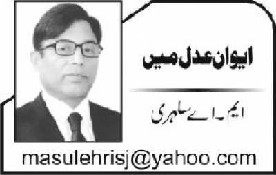 کراچی اپریشن اور یہ تذبذب ؟