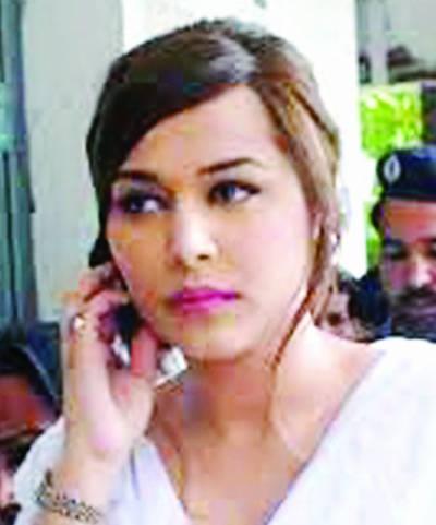کرنسی سمگلنگ کیس: ہائیکورٹ نے ایان علی کی ضمانت منظور کر لی' رہائی کا حکم