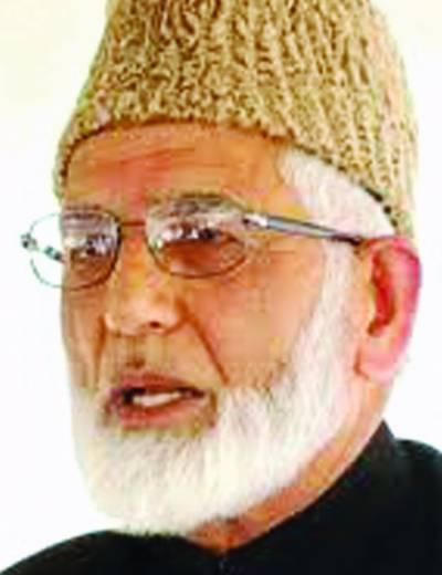 مشرف نے مسئلہ کشمیر سے دستبردار ہونے کیلئے دبائو ڈالا' 6 حریت تنظیموں کے ''را'' سے رابطے تھے: علی گیلانی